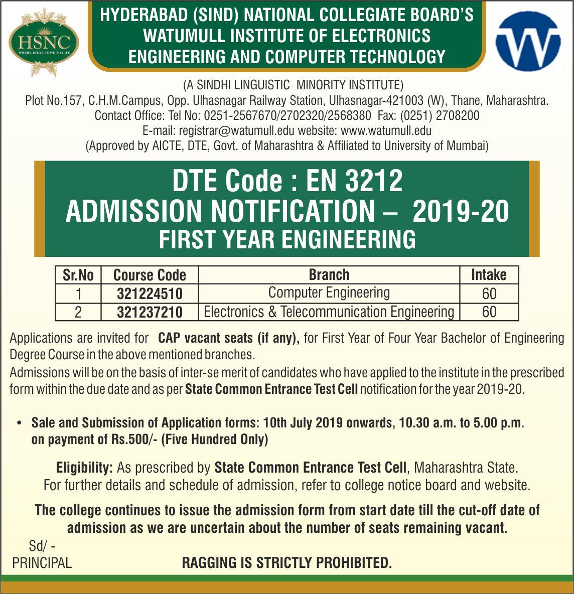 Watumull Institute of Electronics Engineering & Computer